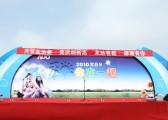 上海秋韵礼仪庆典公司友达5