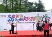 上海秋韵礼仪庆典公司枫林7