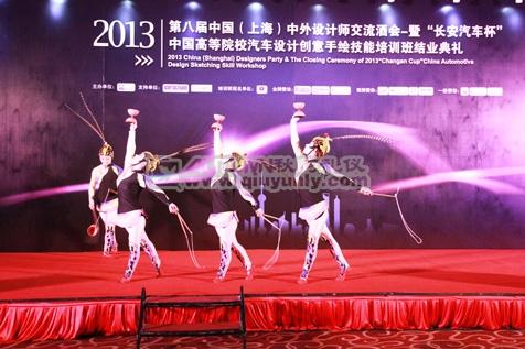 上海秋韵礼仪庆典公司中国汽车8