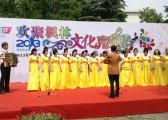 上海秋韵礼仪庆典公司枫林8