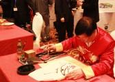 上海秋韵礼仪庆典公司中国汽车9