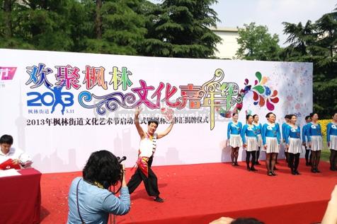 上海秋韵礼仪庆典公司枫林9