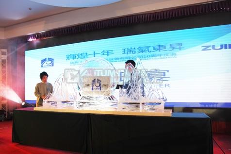 上海秋韵礼仪庆典公司瑞光10