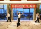 上海秋韵礼仪庆典公司迈联11