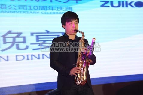 上海秋韵礼仪庆典公司瑞光17