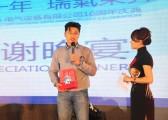 上海秋韵礼仪庆典公司瑞光19