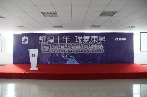 上海秋韵礼仪庆典公司瑞光3