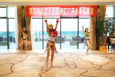 上海秋韵礼仪庆典公司迈联7