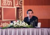 上海秋韵礼仪庆典公司中国银行10