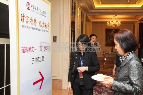 上海秋韵礼仪庆典公司中国银行11