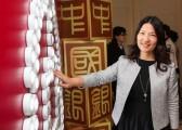 上海秋韵礼仪庆典公司中国银行3