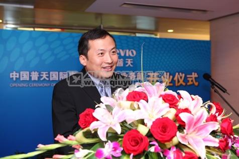 上海秋韵礼仪庆典公司中国普天3