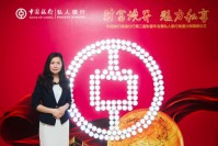 Bank of China Nantong Branch Annual Meeting of wealth