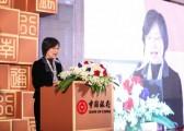 上海秋韵礼仪庆典公司中国银行6