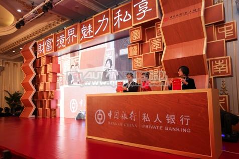 上海秋韵礼仪庆典公司中国银行7
