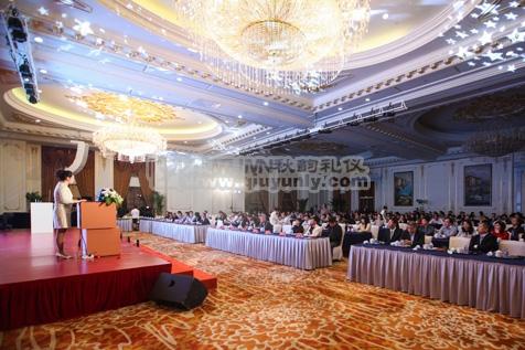 上海秋韵礼仪庆典公司中国银行9