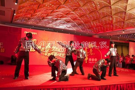 上海秋韵上海斐讯23