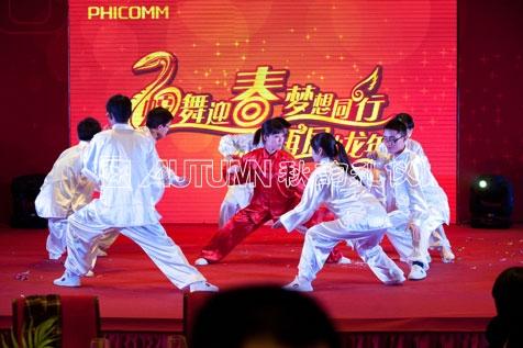 上海秋韵上海斐讯24