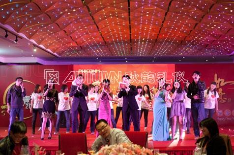 上海秋韵上海斐讯27