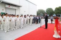 小川香料(上海)有限公司新工厂竣工典礼