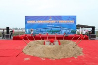 Long yuan building Shanghai Xinan curtain wall Fengjing new factory construction groundbreaking ceremony