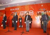 上海秋韵苏尔寿12