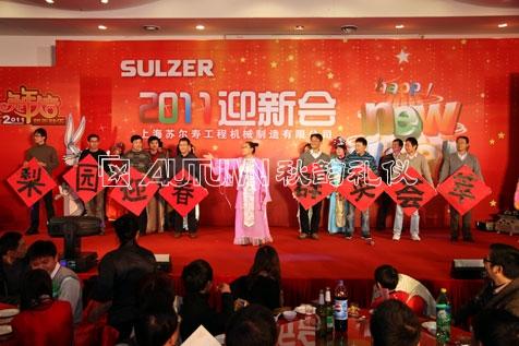 上海秋韵苏尔寿17