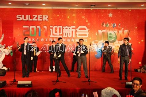上海秋韵苏尔寿21