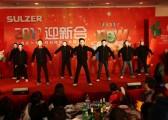 上海秋韵苏尔寿23
