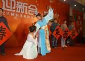 上海秋韵苏尔寿9