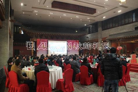 南京秋韵礼仪庆典公司南京音飞2