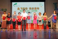 Nanxun city Huzhou town center kindergarten six one performances and 61 anniversary celebration