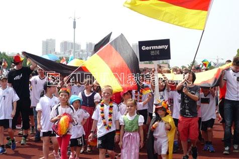 苏州秋韵新加坡国际学校家庭日1