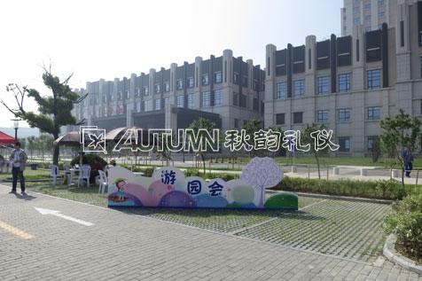 苏州秋韵明基医院2