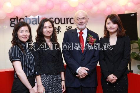 上海秋韵环球资源27
