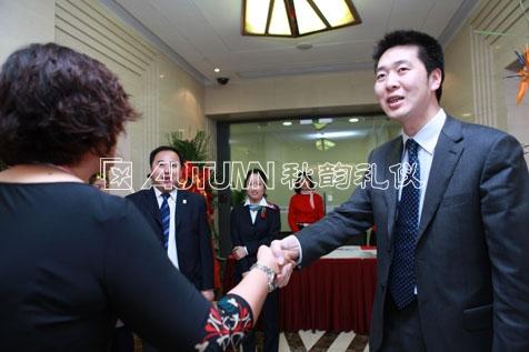 上海秋韵环球资源5