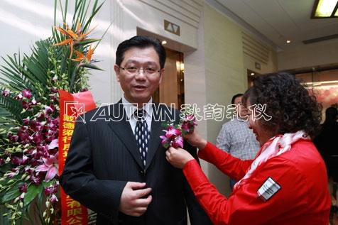 上海秋韵环球资源7