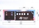 上海秋韵E-BEAR5
