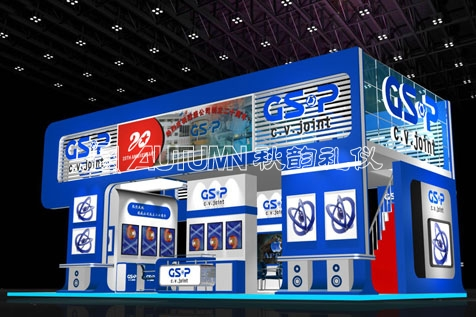上海秋韵GSP2
