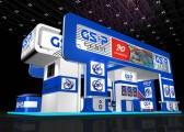 上海秋韵GSP3