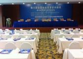 南京秋韵第三届全国电能质量学术会议12