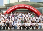 南京秋韵第三届全国电能质量学术会议15