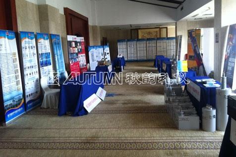 南京秋韵第三届全国电能质量学术会议3