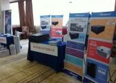 南京秋韵第三届全国电能质量学术会议4