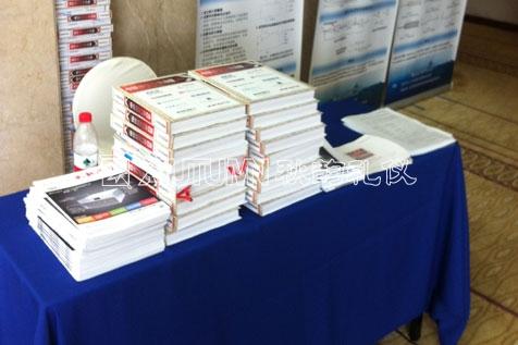 南京秋韵第三届全国电能质量学术会议5
