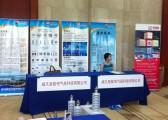 南京秋韵第三届全国电能质量学术会议8