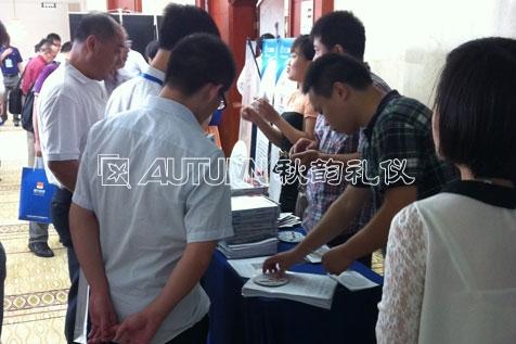 南京秋韵第三届全国电能质量学术会议9