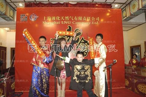 上海秋韵上海液化天然气1