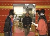 上海秋韵上海液化天然气2