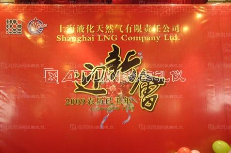 上海秋韵上海液化天然气3